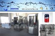 12-1-厂家供应6000瓶蓝枸植物饮料罐装机 易拉罐饮料生产线易拉罐封盖机BBR-954