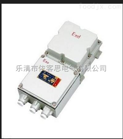 厂家直销BBK-0.4KV防爆变压器依客思正品低价