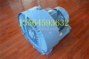 与鑫高压耐高温风机.台湾高压耐高温风机