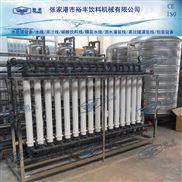 塑料管膜中空超濾設備