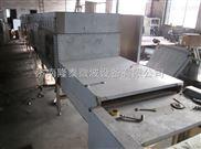 新型A级不燃保温板珍珠岩板烘干设备