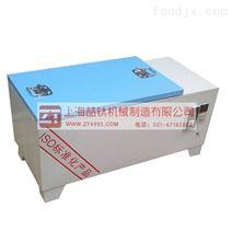 混凝土快速养护箱价格_HJ-84混凝土快速养护箱说明