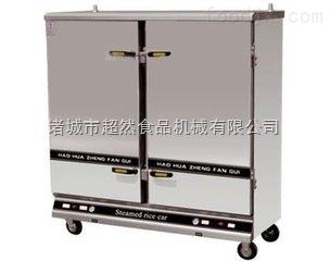 产品促销,食堂电动蒸饭车,不锈钢蒸柜