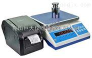 佛山带打印功能的电子秤,打印产品标签的电子称