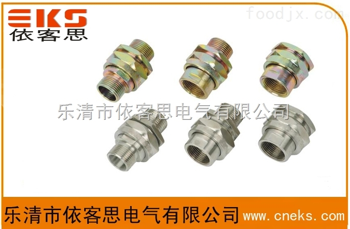 BHJ-G3/4A镀锌防爆活接头/碳钢防爆活接头