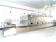 青海微波干燥设备生产厂家-立威微波干燥杀菌设备生产地址-介绍-报价