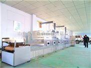 LW-70KWCGA-微波烘干杀菌设备首选山东立威工业微波灭菌设备  杀菌设备