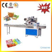 食品包装机,食品自动包装机
