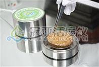 医药企业专用药材水分活度仪