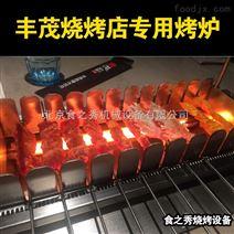 丰茂同款11串电热自动翻转烧烤炉