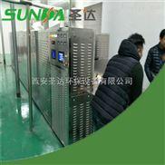 厂家直销-隧道式微波姜黄粉干燥杀菌机