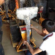 DCS-HT-F衢州1吨带打印叉车秤 2t手动搬运车称