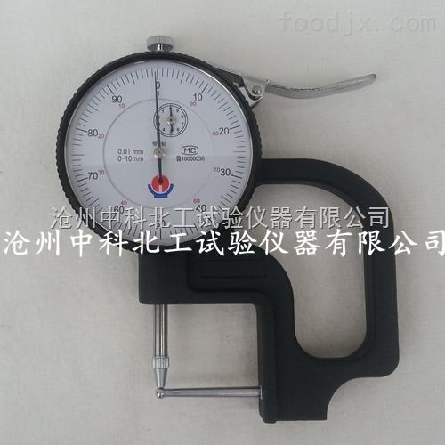 ZY—GHY管材壁厚测量仪