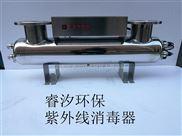 北京紫外线消毒模块