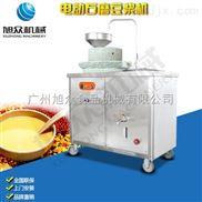 全自动商用多功能黄豆豆浆机设备报价