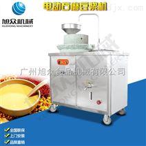 旭众厂家直销XZ-350电动石磨豆浆机 商用豆浆机报价
