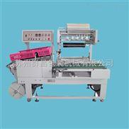 L型全自動熱收縮包裝機