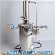 YA-ZD-5普通型電熱不銹鋼蒸餾水器和自控型不銹鋼電蒸餾水器
