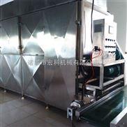 隧道式干燥机 烘干机 宏科节能连续隧道烘干 有效空间 处理量大