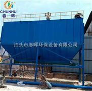 上海污染引起重视,抓小锅炉上锅炉布袋除尘器改善排放