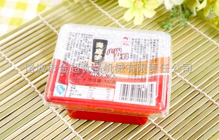 火锅蘸料封盒封碗真空气调包装机