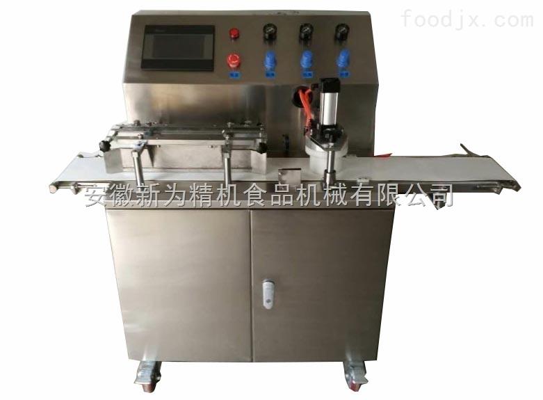 XWC-5000型-不锈钢全自动月饼成型机