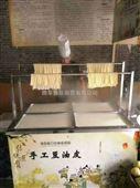 腐竹机豆腐皮机多功能商用豆类加工设备