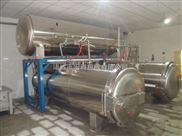 高温短时间灭菌 耐高温包装材料杀菌 喷淋式高温高压调理杀菌釜
