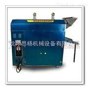 商用小型不銹鋼電加熱燃氣炒貨機