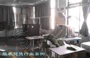 服装厂熨斗配套用蒸汽锅炉