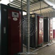 服装厂用蒸汽锅炉(30KW、50KW、60KW)