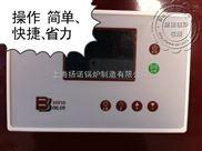 定制锅炉电蒸汽发生器、清洗机