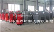 免辦使用證產氣量100kg/h蒸汽鍋爐(電鍋爐、燃油鍋爐、燃氣鍋爐)