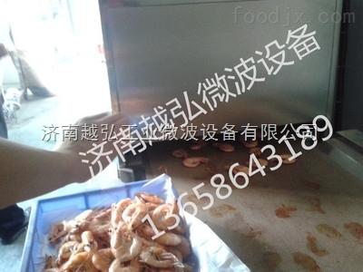 日照虾微波烘烤设备供应商