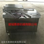 DZ-4002L-绿茶真空包装机