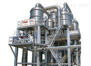 降膜式蒸发器