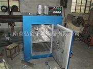 弘創干燥 101實驗室用電熱鼓風恒溫干燥箱 小型烘干箱