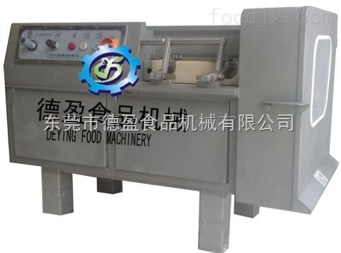 DY-350-全不锈钢切肉丁机
