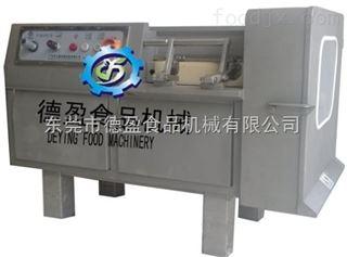 DY-350全不锈钢切肉丁机