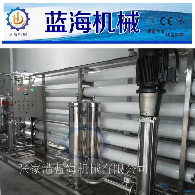 水处理反渗透过滤装置