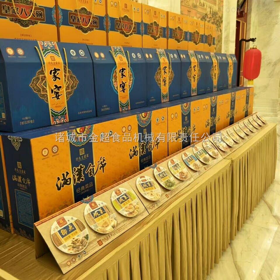 麻辣鸭翅保鲜盒装封口设备熟食气调包装机