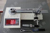 560牛米扭矩扳手检验仪讲信誉厂家