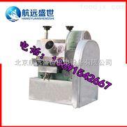 鲜榨甘蔗汁机器|压榨甘蔗的机器|水果店甘蔗榨汁机|航远甘蔗汁压榨机