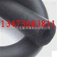 河间B1级橡塑板价格, 橡塑海绵保温材料
