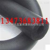 辽宁B2级橡塑保温板价格一平米
