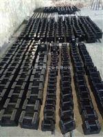 电梯配重25kg铸铁砝码厂家直销 厦门20KG锁型砝码价格