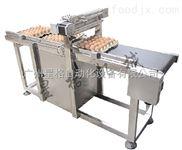 鸡蛋喷码机-广州喷码机