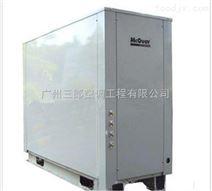 麦克维尔中央空调 水冷模块式空调机组 麦尔维尔空调 价格保证