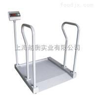 300公斤医院电子秤 带扶手的电子轮椅秤设备