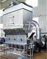 沸石颗粒专用沸腾床干燥机